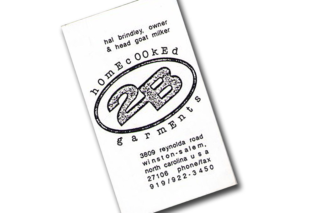 Hal Brindley's business card, 1994