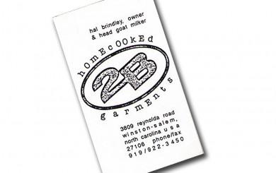 Hal Brindley's business card, 1994