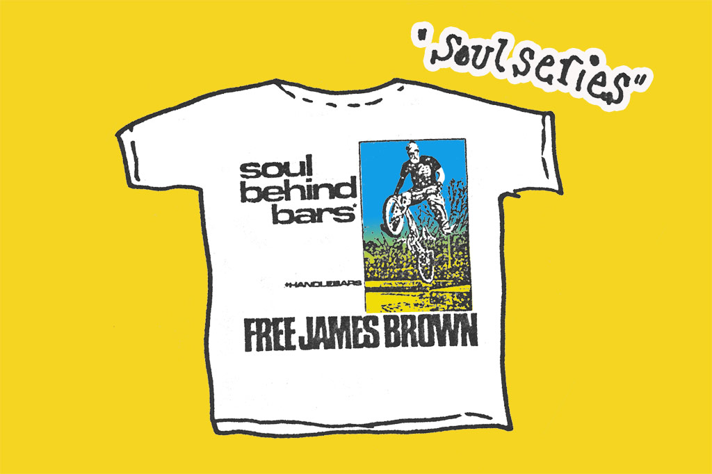 the Free James Brown tee shirt by 2B